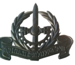 idf_technology_and_maintenance_corps_hat_badge_from_2015