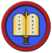 Army Rabbinate