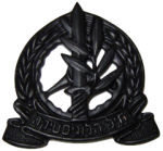 smllogistics_corps_hat_badge_idf