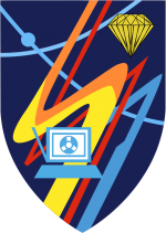 bahad7_logo